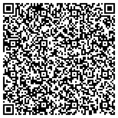QR-код с контактной информацией организации B2C Products (БиТуСи Продуктс), ТОО