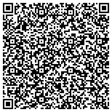 QR-код с контактной информацией организации ОПТОВАЯ И РОЗНИЧНАЯ ТОРГОВЛЯ, ТОО
