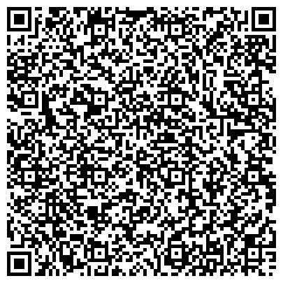 QR-код с контактной информацией организации Центральноазиатская Девелоперская Компания, ТОО
