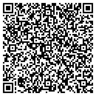 """QR-код с контактной информацией организации ООО """"КРОС-О"""""""