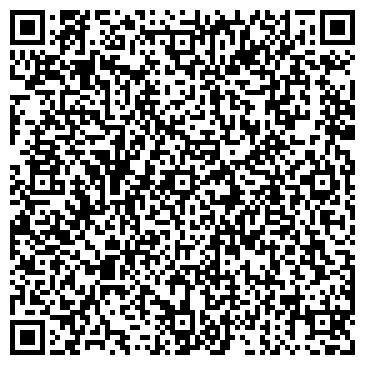 """QR-код с контактной информацией организации ООО """"Максим"""""""