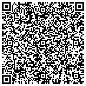 QR-код с контактной информацией организации флп pilon-center.com.ua