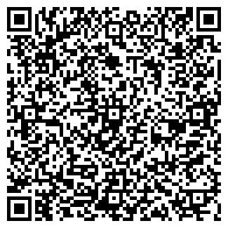 QR-код с контактной информацией организации Atlanta