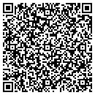 QR-код с контактной информацией организации CLOCKLIFE