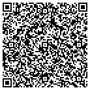 """QR-код с контактной информацией организации ЧП """"Стерх"""""""