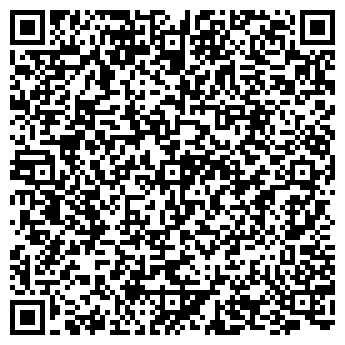 QR-код с контактной информацией организации ВЕМА
