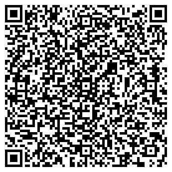 """QR-код с контактной информацией организации ООО """"Пофрембуд"""""""