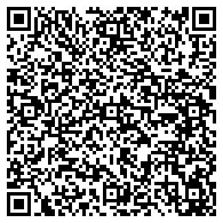 QR-код с контактной информацией организации АЛМО
