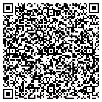 QR-код с контактной информацией организации ФХ