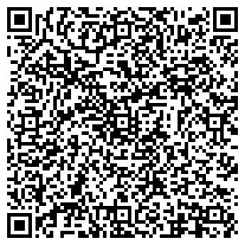 QR-код с контактной информацией организации ТОО НСК 2011