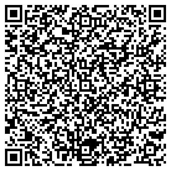 """QR-код с контактной информацией организации ИП """"Агентство Радуга"""""""