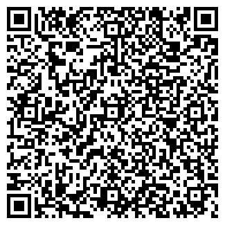 QR-код с контактной информацией организации РАВ-Строй
