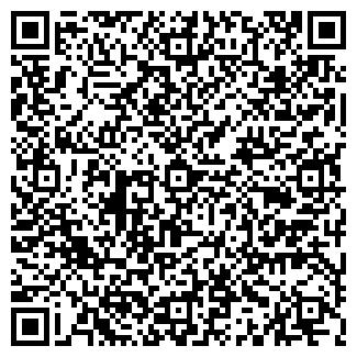 QR-код с контактной информацией организации ЧП Цирк