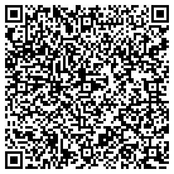 QR-код с контактной информацией организации Общество с ограниченной ответственностью ПП Салтівський маєток