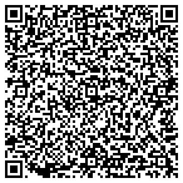 QR-код с контактной информацией организации ООО Ост-Ресурс