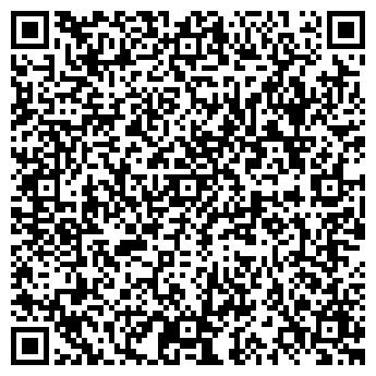 QR-код с контактной информацией организации Мрия Бердянск