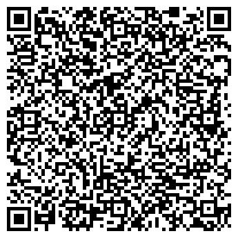 QR-код с контактной информацией организации Общество с ограниченной ответственностью ООО «Лади-Бел»