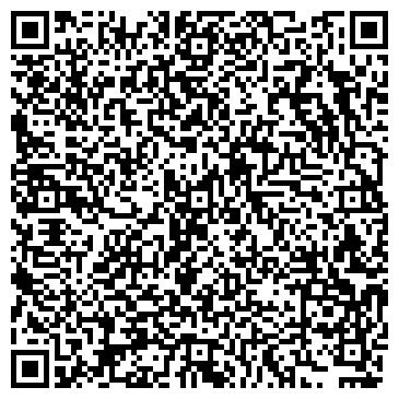 """QR-код с контактной информацией организации Общество с ограниченной ответственностью ООО """"БелСпецИмпульс"""""""