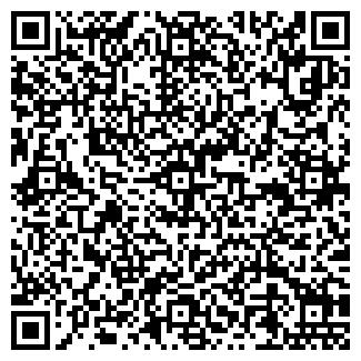 QR-код с контактной информацией организации ИП Коржов Д.Н., Субъект предпринимательской деятельности