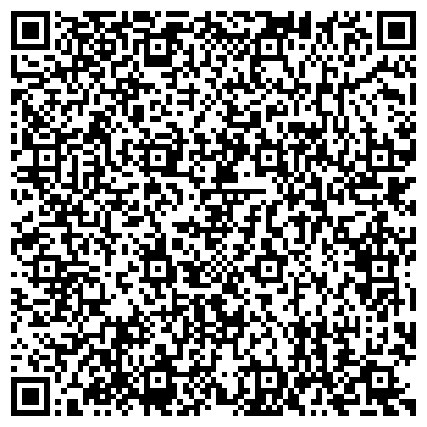 QR-код с контактной информацией организации Субъект предпринимательской деятельности Интернет-магазин «Rommebel.deal.by»