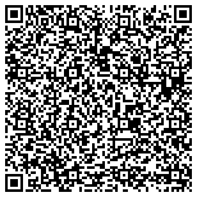 """QR-код с контактной информацией организации Частное предприятие ЧТУП""""ВЕГОСтиль"""""""