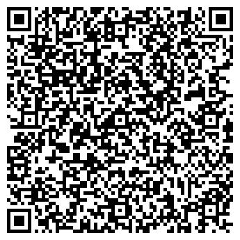 QR-код с контактной информацией организации ЗАМКИ-ПРЕСТИЖ