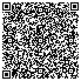 QR-код с контактной информацией организации Общество с ограниченной ответственностью ООО «ТрастПром»