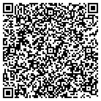 QR-код с контактной информацией организации ООО «Арт-Билдинг»