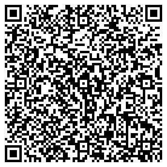 QR-код с контактной информацией организации Общество с ограниченной ответственностью BMI78