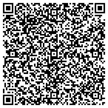 """QR-код с контактной информацией организации ООО """"АСФЕРУМ"""""""