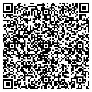 QR-код с контактной информацией организации ЛАСКАР