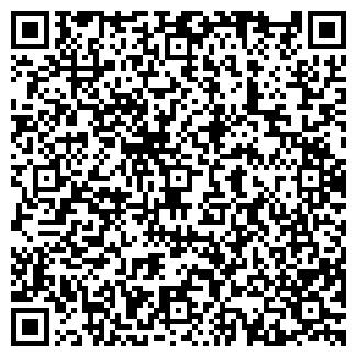 """QR-код с контактной информацией организации CООО """"Пакеты"""""""