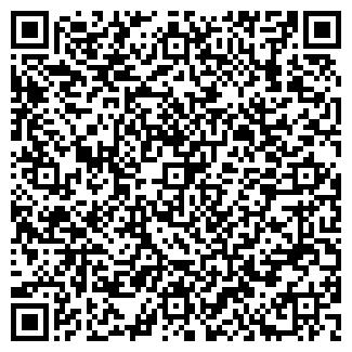 QR-код с контактной информацией организации Корпорация Buywithlove