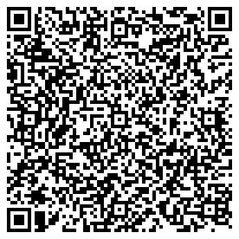 QR-код с контактной информацией организации ИП Горбачонок А. Н.