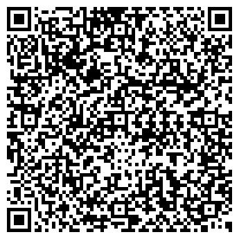 """QR-код с контактной информацией организации УП """"Рестарт"""""""