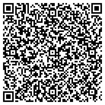 QR-код с контактной информацией организации ИП Зинкевич А.В.