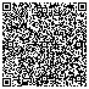 QR-код с контактной информацией организации Статус-лайн, ООО