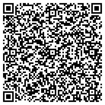 QR-код с контактной информацией организации Общество с ограниченной ответственностью ОДО «Арад-М»