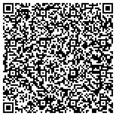 """QR-код с контактной информацией организации ООО """"Подари настроение"""""""