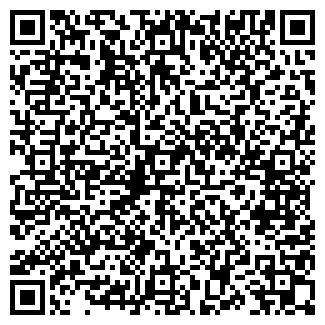 QR-код с контактной информацией организации ЧП ДомДизайн