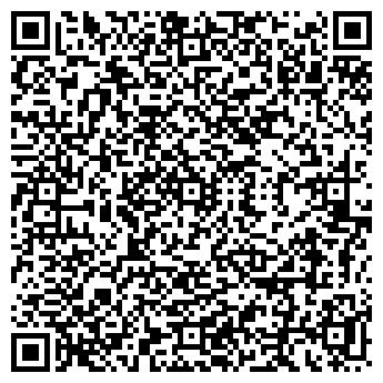 QR-код с контактной информацией организации Magic Games & Toys