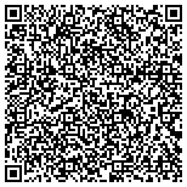 QR-код с контактной информацией организации Частное предприятие B-LITE Discount center