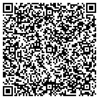 QR-код с контактной информацией организации Частное предприятие HANYSON ТОО