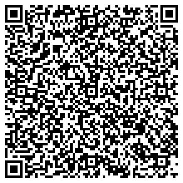 """QR-код с контактной информацией организации Филиал ТОО """"Галакси"""" в г.Астана"""