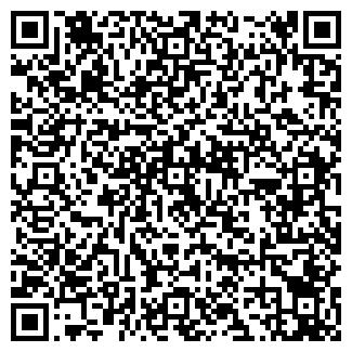 QR-код с контактной информацией организации РОГУ