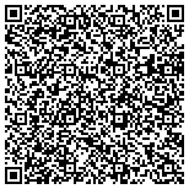 """QR-код с контактной информацией организации интернет-магазин """"Топ-Гуль"""""""