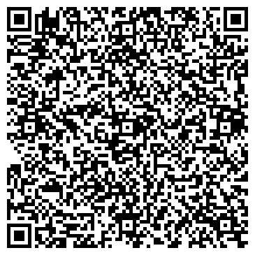 """QR-код с контактной информацией организации ТОО """"Алтайстрой"""""""