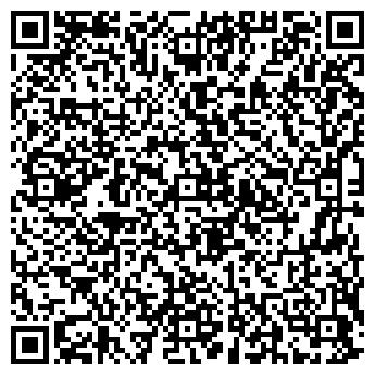 QR-код с контактной информацией организации ТОО «Фирма «ИНКАС»