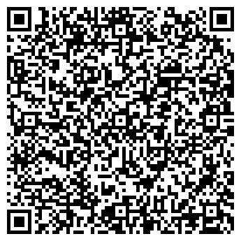 QR-код с контактной информацией организации ТОО «CHS»