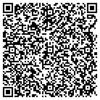 """QR-код с контактной информацией организации Другая ТОО """"Stellar"""""""